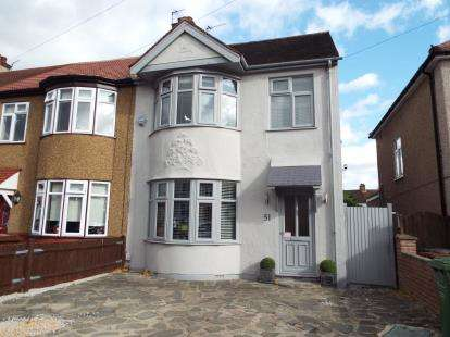 3 Bedrooms End Of Terrace House for sale in Romford, Havering, United Kingdom