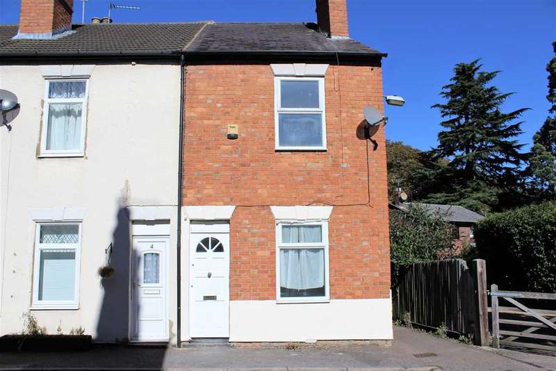 2 Bedrooms End Of Terrace House for sale in Aylesbury Street, Wolverton, Milton Keynes