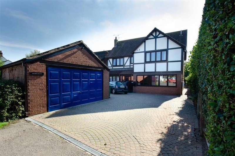 4 Bedrooms Detached House for sale in Lutterworth Road, Ullesthorpe, Lutterworth