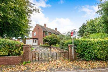 3 Bedrooms Semi Detached House for sale in Catharee, Hilton Lane, Shareshill, Wolverhampton