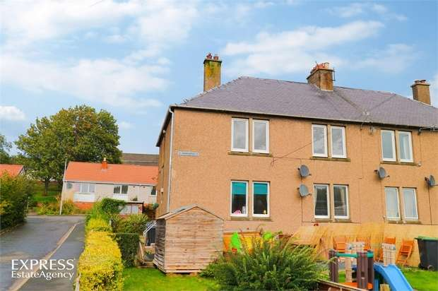 2 Bedrooms Flat for sale in Summerfield, Earlston, Scottish Borders
