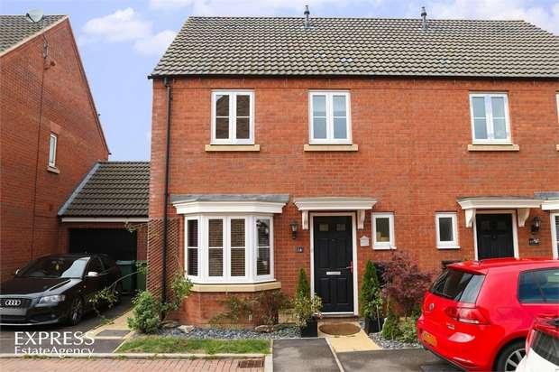 3 Bedrooms Semi Detached House for sale in Fletton End, Calvert, Buckingham