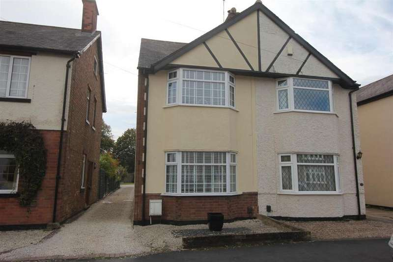 2 Bedrooms Semi Detached House for sale in Forresters Road, Burbage, Hinckley