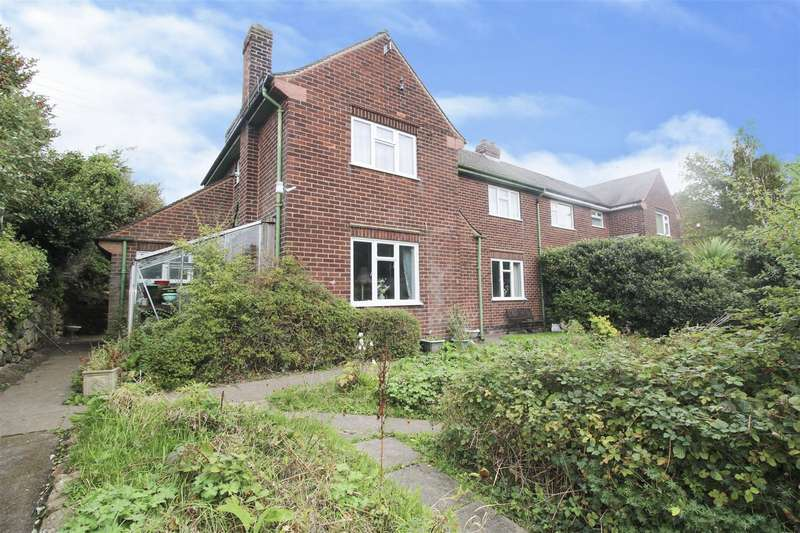 3 Bedrooms Semi Detached House for sale in Dale Road, Stanton-By-Dale, Ilkeston