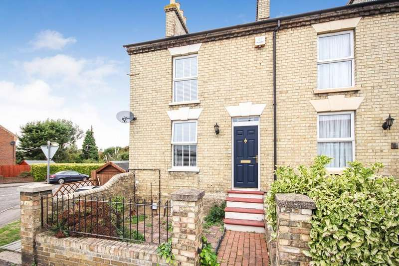 3 Bedrooms End Of Terrace House for sale in Clifton Road, Shefford, SG17