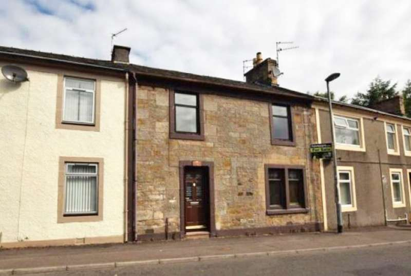 2 Bedrooms Terraced House for sale in 14, Courthill Street, Dalry, North Ayrshire
