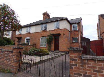 3 Bedrooms Semi Detached House for sale in Park Hill Drive, Aylestone, Leicester, Leicestershire