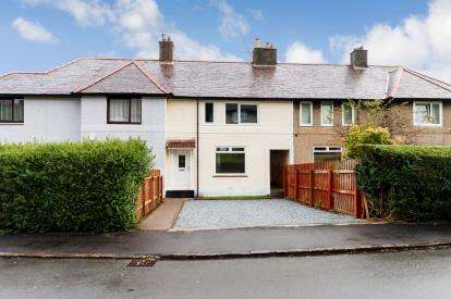 3 Bedrooms Terraced House for sale in McCallum Crescent, Gourock