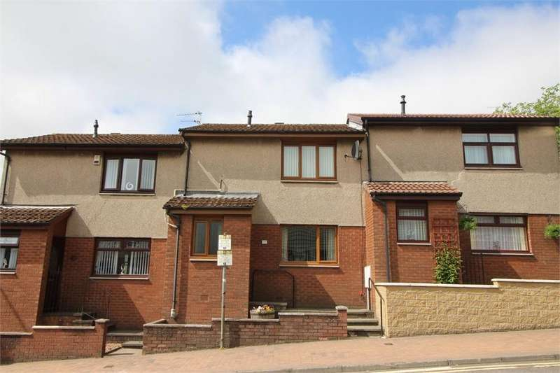 2 Bedrooms Terraced House for sale in Station Road, CARDENDEN, Fife
