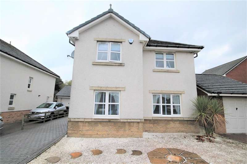 4 Bedrooms Detached House for sale in Sandpiper Crescent, Carnbroe, Coatbridge