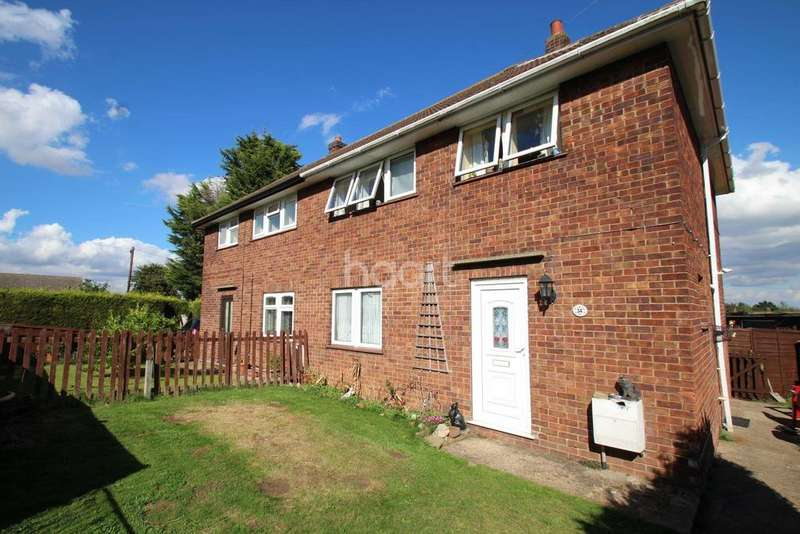 3 Bedrooms Semi Detached House for sale in Almond Avenue, Heighington, Lincoln, LN4