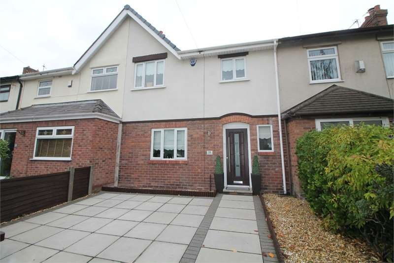 3 Bedrooms Terraced House for sale in Baucher Drive, BOOTLE, Merseyside