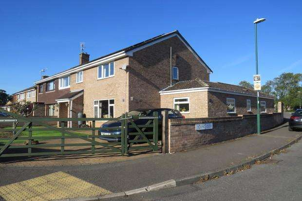 5 Bedrooms Semi Detached House for sale in Young Close, Bulwell, Nottingham, NG6