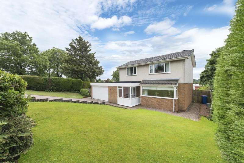 4 Bedrooms Detached House for sale in 12 Buchanan Place, Torrance, Glasgow, G64 4HW