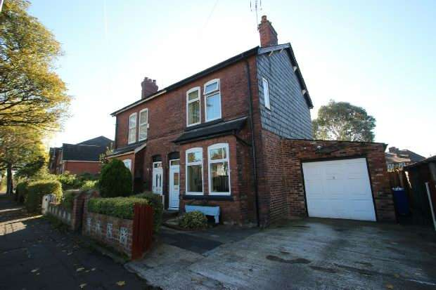 3 Bedrooms Semi Detached House for sale in Sale Road, Manchester