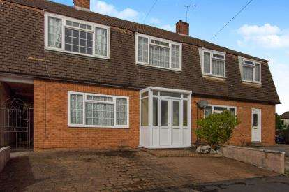 3 Bedrooms Terraced House for sale in Dolman Close, Henbury, Bristol