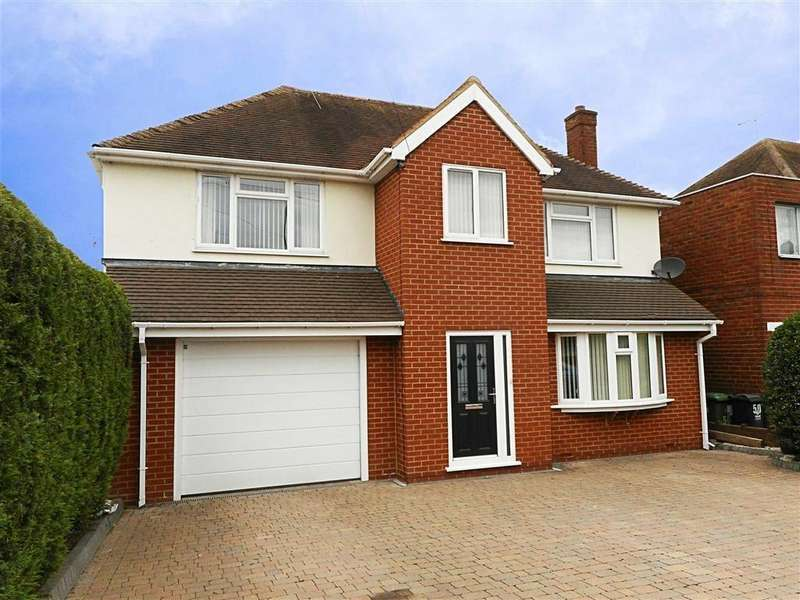 5 Bedrooms Detached House for sale in Fordbrook Lane, Pelsall, Walsall