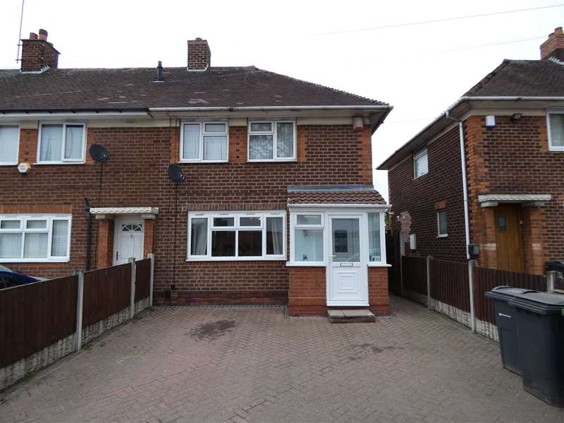 3 Bedrooms End Of Terrace House for sale in Amington Road, Yardley, Birmingham