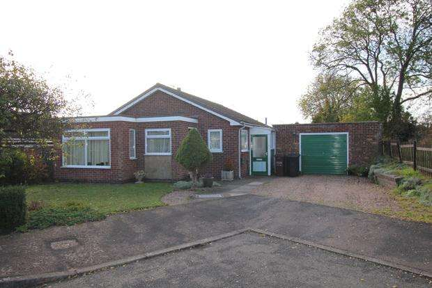 2 Bedrooms Bungalow for sale in Clumber Close, Syston, Leicester, LE7