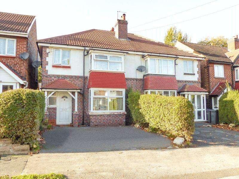 3 Bedrooms Semi Detached House for sale in Cranbrook Road, Handsworth, Birmingham, West Midlands
