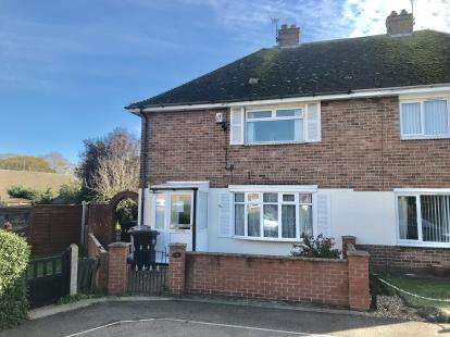 3 Bedrooms Semi Detached House for sale in Albany Close, Skegness, Lincolnshire