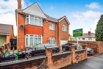 5 Bedrooms Detached House for sale in Coronation Avenue, Willenhall, West Midlands