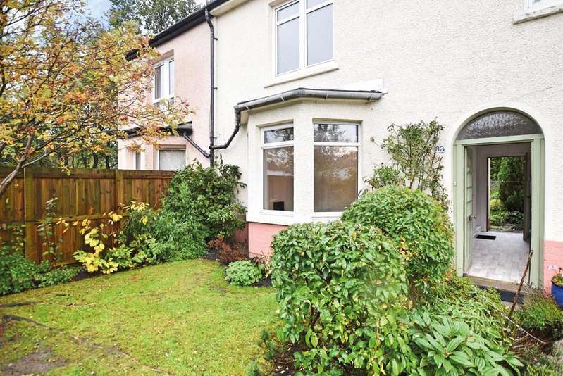 2 Bedrooms Terraced House for sale in Esslemont Avenue, Scotstounhill, G14 9AA