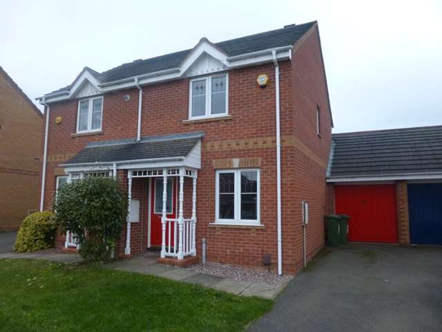 2 Bedrooms Semi Detached House for sale in Gavin Close , Leicester, Leicestershire, LE3