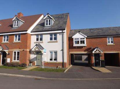 4 Bedrooms Terraced House for sale in Pople Road, Biggleswade, Bedfordshire