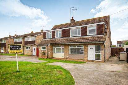 3 Bedrooms Semi Detached House for sale in Knapp Road, Thornbury
