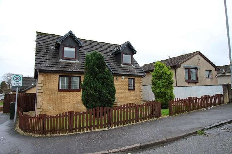 4 Bedrooms Detached House for sale in McLaughlan View, Harthill ML7