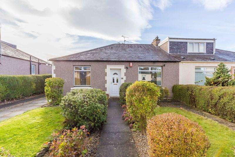 2 Bedrooms Property for sale in 28 Moredun Park Drive, Moredun, Edinburgh, EH17 7EP