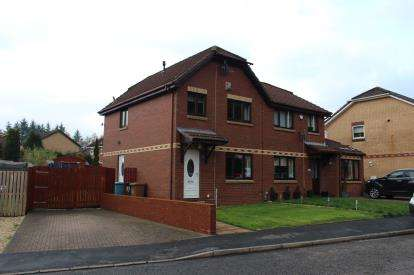 3 Bedrooms Semi Detached House for sale in Whitelees Road, Whitelees