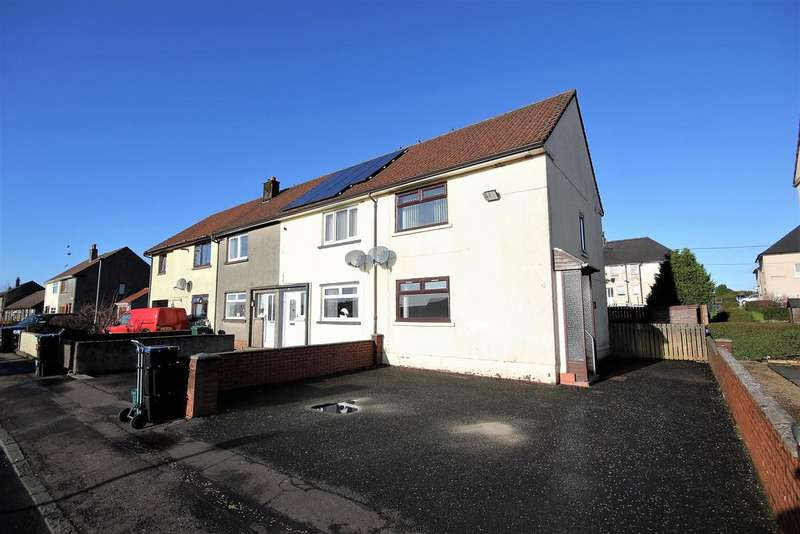 2 Bedrooms End Of Terrace House for sale in Barnweil Drive, Hurlford, Kimarnock KA1
