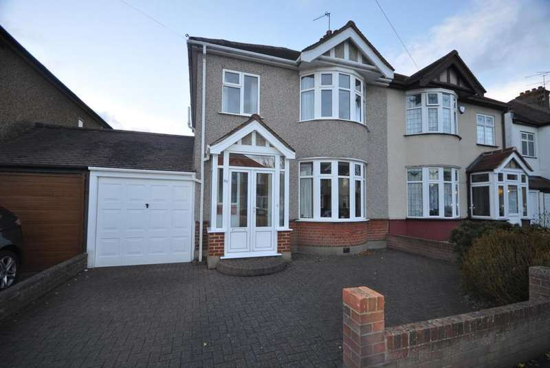 3 Bedrooms Semi Detached House for sale in Hyland Way, Hornchurch, Essex, RM11