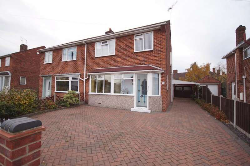 3 Bedrooms Semi Detached House for sale in Almond Avenue, Lincoln