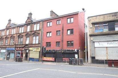 2 Bedrooms Flat for sale in Gateside Street, Hamilton