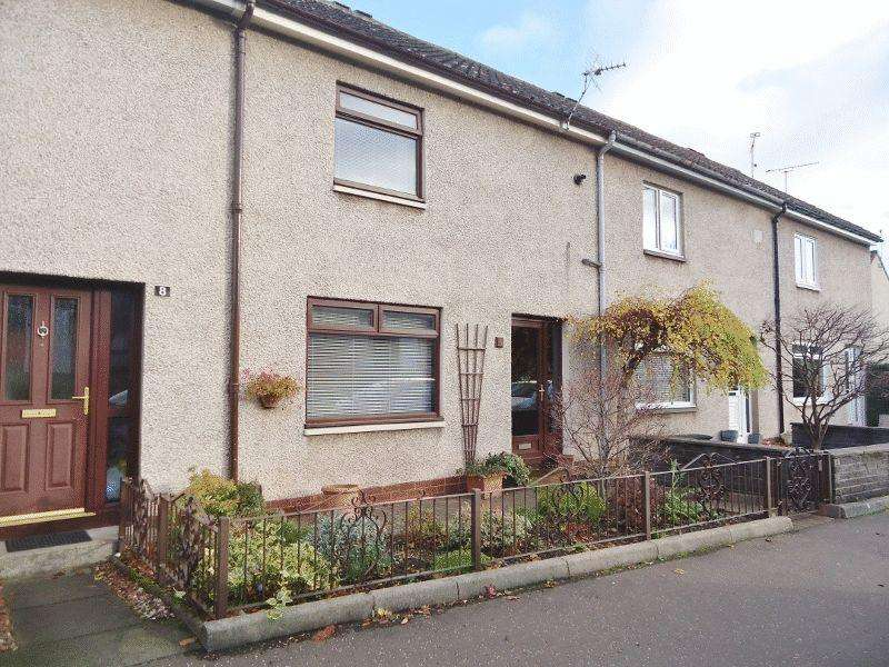 2 Bedrooms Terraced House for sale in Roundelwood, Sauchie