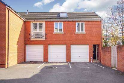 2 Bedrooms Flat for sale in East Fields Road, Cheswick Village, Bristol