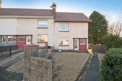2 Bedrooms End Of Terrace House for sale in Queens Avenue, Largs