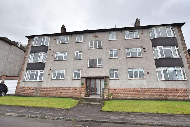2 Bedrooms Ground Flat for sale in LEVANNE PLACE, GOUROCK PA19