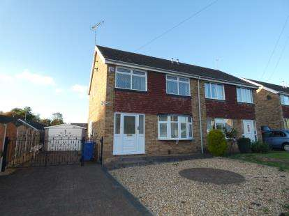 3 Bedrooms Semi Detached House for sale in Tivoli Gardens, Derby, Derbyshire