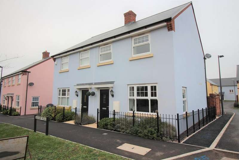 3 Bedrooms Semi Detached House for sale in Badger Road, Thornbury, Bristol, BS35 1AB