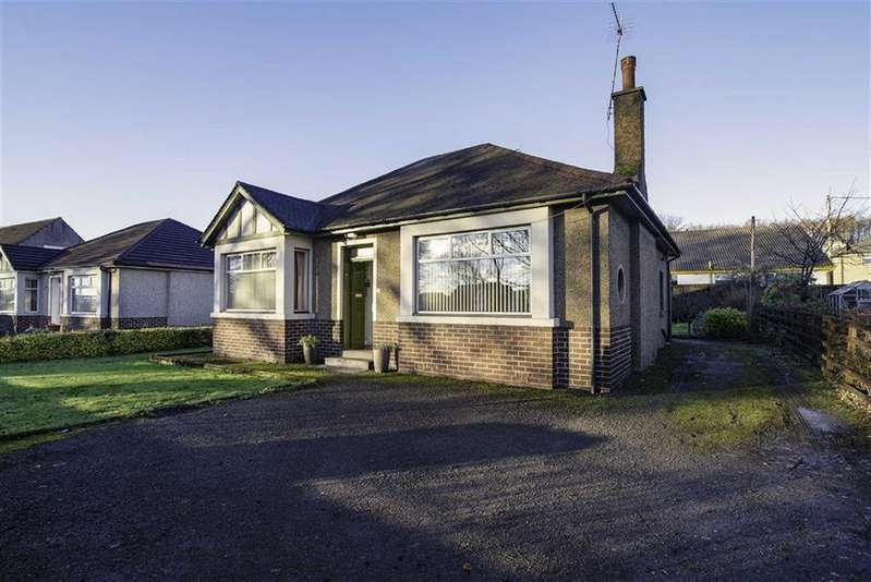 2 Bedrooms Detached Bungalow for sale in Bonnyfield Road, Bonnybridge, Stirlingshire