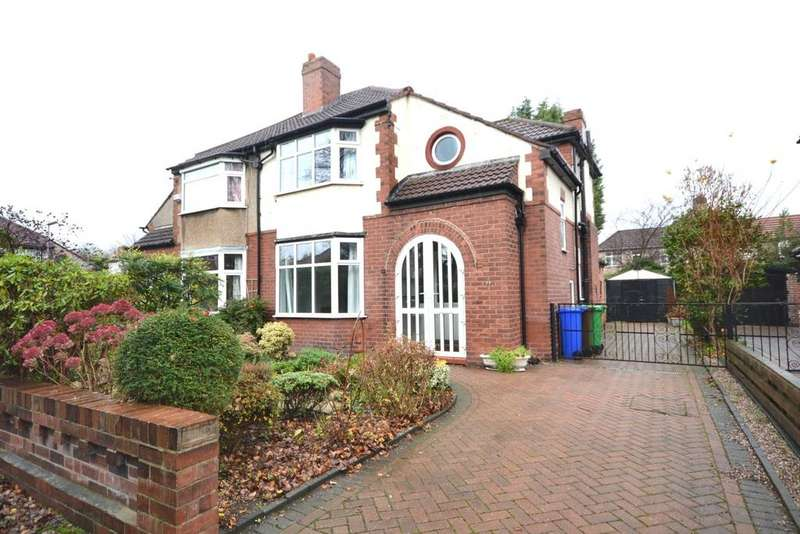 3 Bedrooms Semi Detached House for sale in Wingate Drive, Didsbury