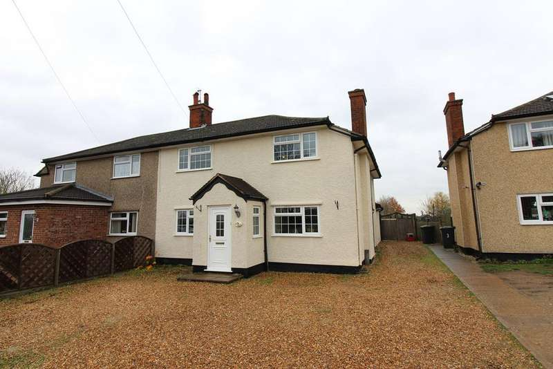 4 Bedrooms Semi Detached House for sale in The Crescent, Stanford, SG18