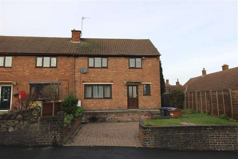 3 Bedrooms Semi Detached House for sale in Highfields, Thornton