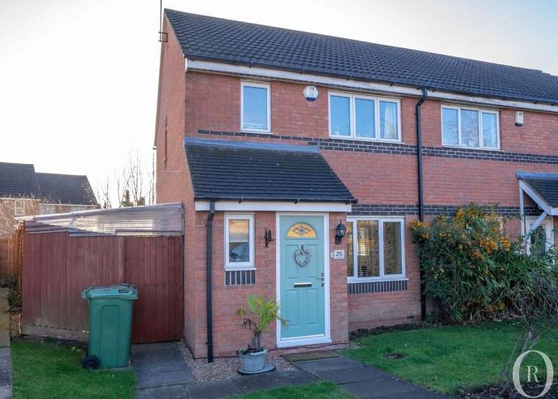 3 Bedrooms End Of Terrace House for sale in Smart Close, Thorpe Astley, Leicester