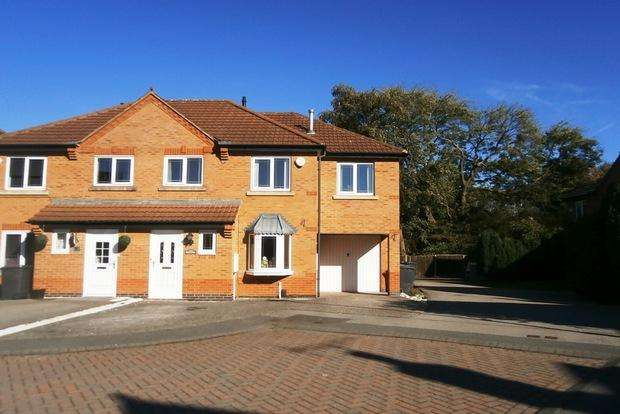 4 Bedrooms Semi Detached House for sale in Poppy Close, Groby, Leicester, LE6