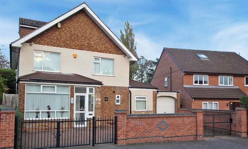 5 Bedrooms Detached House for sale in Brooklands Road, Bakersfield, Nottingham